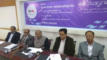 BNP`s plot continue: Tofail Ahmed