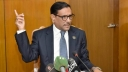 BNP busy with propaganda and rumors: Quader