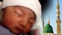 First child born in `Madina`