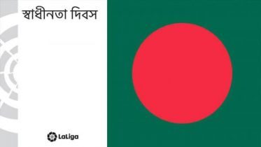 La Liga wishes Bangladesh on Independence Day