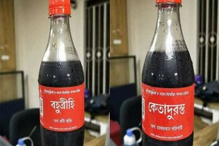 HC issues rule against Coca-Cola