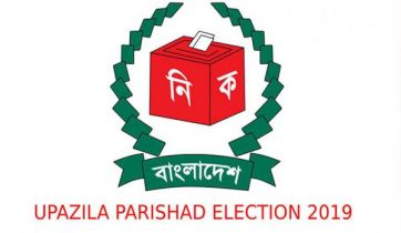 Chhagalnaiya upazila election stayed