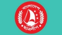 BCL leaves out 19 leaders from central committee