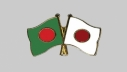 Bangladesh-Japan to sign $2.5 bl ODA