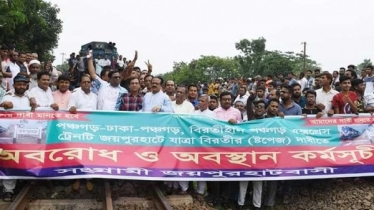 Railway blockade seeking 'Panchagarh Express' break