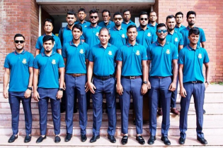 U-23 squad announced for India tour