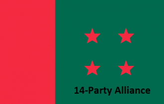 14-party alliance meets today
