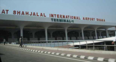 2.136-kg gold seized at Shahjalal airport