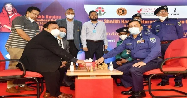 Inspector General of Police (IGP) and Bangladesh Chess Federation (BCF) president and also president of South Asian Chess Federation Benazir Ahmed formally inaugurated the tournament