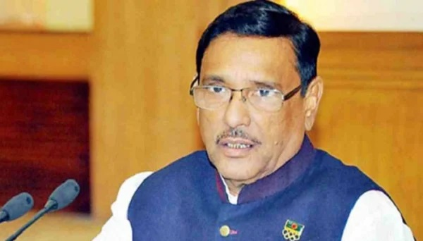 Awami League General Secretary and Road Transport and Bridges Minister Obaidul Quader; File Photo