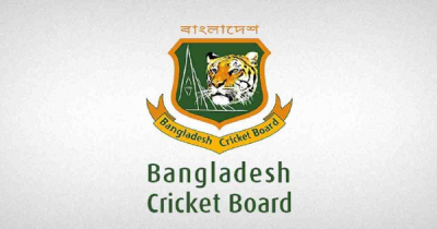 Under-19 Cricket squad announced for skill camp