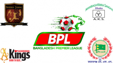 Sheikh Jamal faces Arambagh, Bashundhara faces Rahmatgonj today