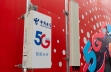 China ahead in 5G technology with 700,000 stations