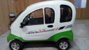 Eco-friendly car for only at Tk 95,000