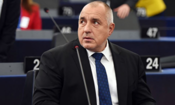 Bulgarian PM Borissov tests positive for COVID-19