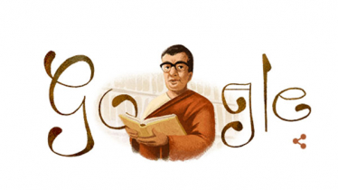 Google Doodle celebrates Munier Chowdhury's birthday