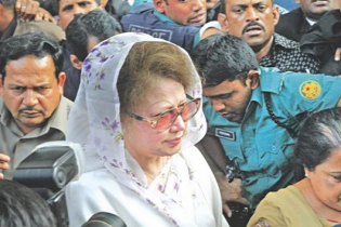 Indictment hearing in Khaleda's Niko graft case Jan 5