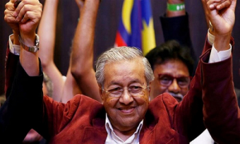 Ex-Malaysian PM Mahathir Mohamad to form new party
