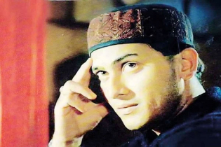 Hearing on final report on Salman Shah's death today