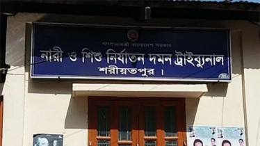 3 to die for rape, murder of Shariatpur housewife