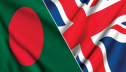 UK keen to invest in higher education sector in Bangladesh