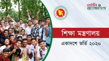 Everyone happy as class-XI admission process declared