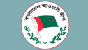 Awami League secretariat meeting Tuesday