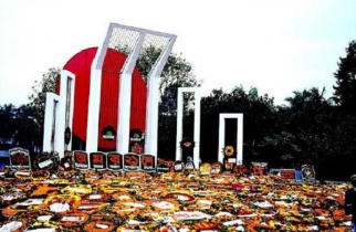 Language Martyrs' Day observed in befitting manner