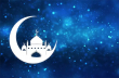 Eid-e-Miladunnabi tomorrow
