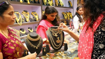 Gold price rises Tk 1983 a bhori from Wednesday