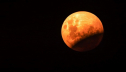 Partial lunar eclipse tomorrow