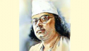 44th death anniversary of National Poet today