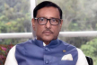 BNP is bearer and possessor of politics of conflict: Quader