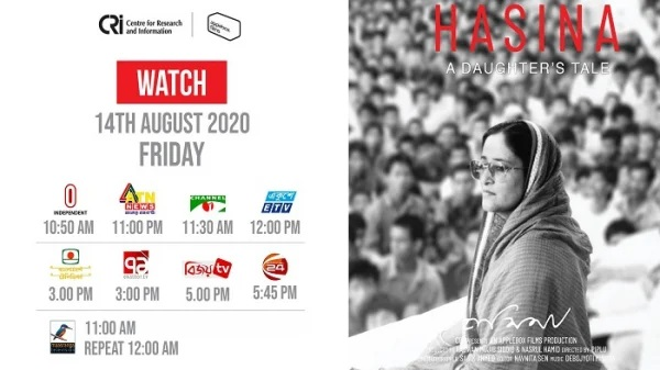 'Hasina: A Daughter's Tale' to be aired on nine TV channels