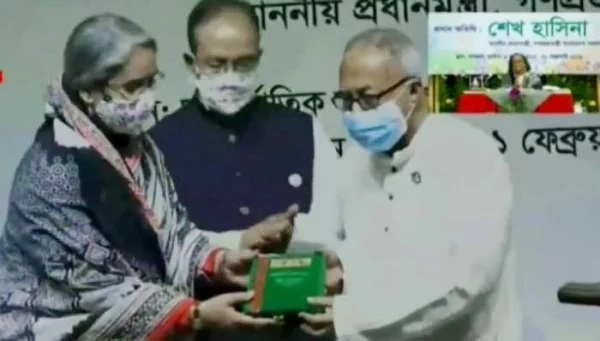 Education Minister Dr Dipu Moni handed over the International Mother Language Award to National Professor Mohammad Rafiqul Islam. - Screenshot taken from Television