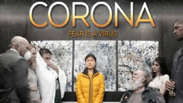 Canadian thriller 'Corona' touted first COVID-19 movie