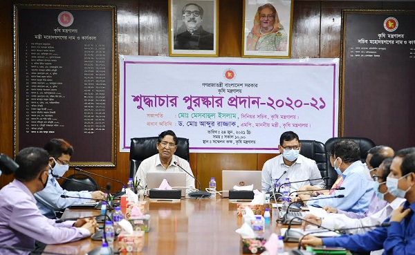Agriculture Minister Dr. Abdur Razzak today presided over a meeting of the Annual Development Project (ADP) in the conference room of the ministry at the secretariat