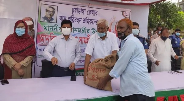 PM`s food aid distributed among Chuadanga transport workers