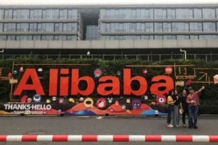 China denies mulling near-$1 bn fine for Alibaba in monopoly case