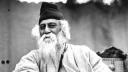 Biswakabi Rabindranath's 160th birth anniversary today