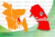 UP member hacked to death in Cumilla