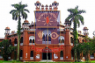 DU to hold admission test in August