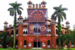 DU admission test begins July 31