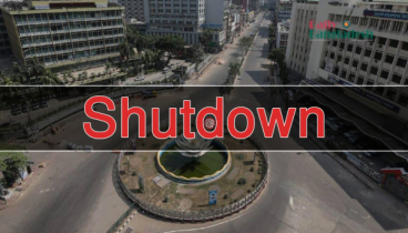 Advisory committee recommends `total shutdown` for 14-day