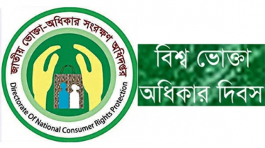 World Consumer Rights Day today