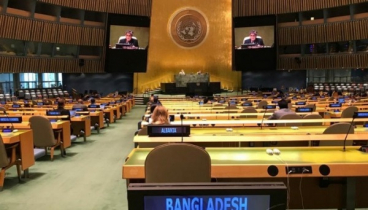 Bangladesh elected vice president of UN General Assembly