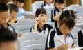 China bans exams for 6-year-old school children