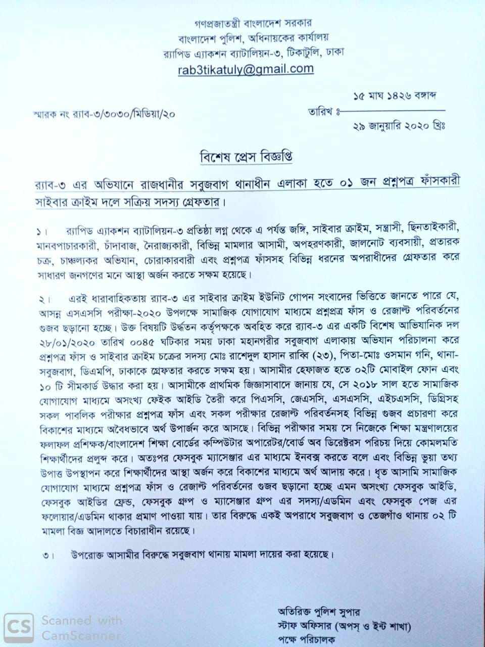 The press release, sent by RAB-3