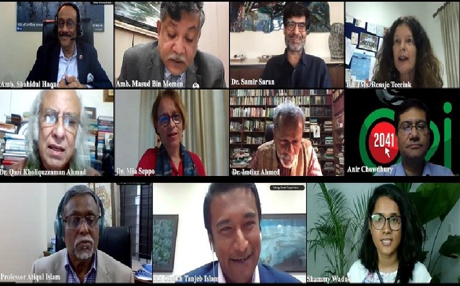 The webinar on 'The UN in Time of People's Needs: Rethinking Multilateralism'